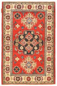 Kazak tapijt NAX2643
