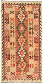 キリム アフガン オールド スタイル 絨毯 ABCO1714