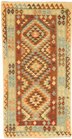 Tapis Kilim Afghan Old style ABCO1722