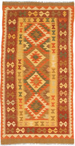 Tapis Kilim Afghan Old style ABCO1743
