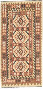 Κιλίμ Afghan Old style χαλι ABCO1703