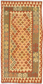 Tapis Kilim Afghan Old style ABCO1690