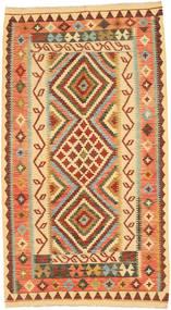 Kelim Afghan Old style tapijt ABCO1685