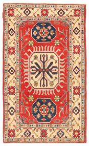 Kazak-matto NAX2519