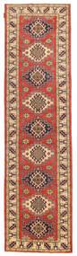 Kazak matta NAX2674