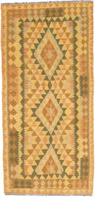 Kilim Afghan Old style carpet ABCO1680
