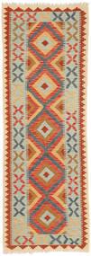 Kilim Afghan Old style carpet ABCO2165
