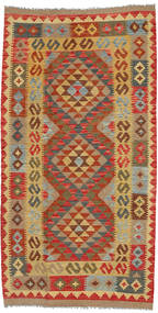 Tapis Kilim Afghan Old style ABCO1645