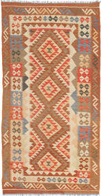 Alfombra Kilim Afghan Old style ABCO2688