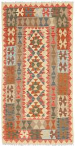 Kelim Afghan Old style matta ABCO2665