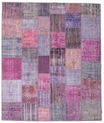 Patchwork tapijt XCGZF825