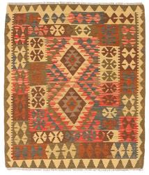 Kelim Afghan Old style Teppich NAX1570