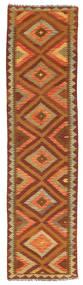 Kilim Afghan Old style carpet NAX1841