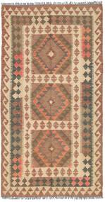 Kelim Afghan Old style teppe ABCO2670