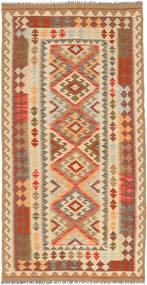 Dywan Kilim Afgan Old style ABCO2642