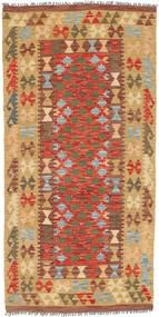 Kelim Afghan Old style matta ABCO2617