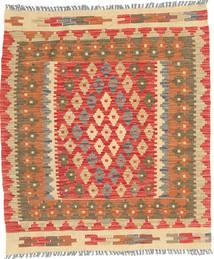 Kilim Afghan Old style carpet ABCO2344