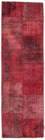 Patchwork rug XCGZF475