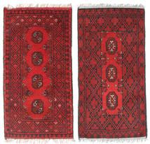 Afghan carpet RXZA2263