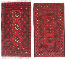 Afghan carpet RXZA2259