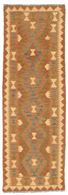 Tapis Kilim Afghan Old style NAX725
