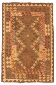 Kelim Afghan Old style tapijt NAX563