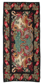 Rose Kelim Moldavia Rug 180X378 Authentic  Oriental Handwoven Black/Brown (Wool, Moldova)