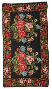 Rozenkelim Moldavia tapijt XCGZF1170
