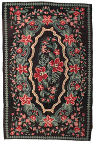 Rose Kelim Moldavia Rug 152X230 Authentic  Oriental Handwoven (Wool, Moldova)