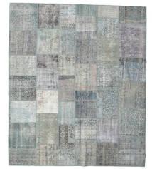 Patchwork carpet XCGZF717