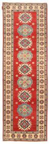 Kazak matta NAX2462