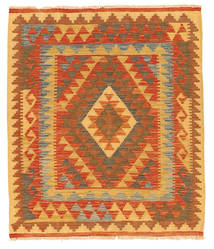 Tapis Kilim Afghan Old style NAX1689