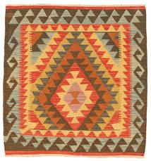 キリム アフガン オールド スタイル 絨毯 NAX1729