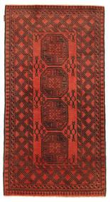 アフガン 絨毯 NAX234