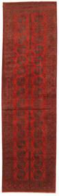 Afgán szőnyeg NAX228