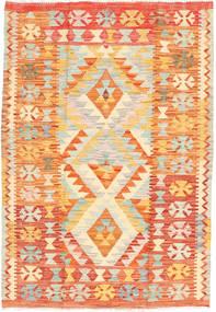 Kelim Afghan Old style tapijt XVZZA371