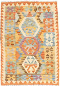 Tapis Kilim Afghan Old style XVZZA373