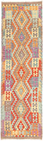 Kilim Afghan Old style carpet XVZZA378
