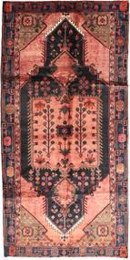 アルデビル 絨毯 XVZZB26