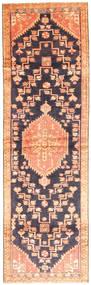 ハマダン 絨毯 XVZZB264
