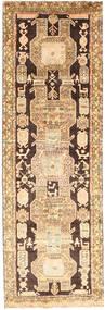 Ardebil carpet XVZZB17