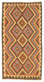 Kelim Afghan Old style matta NAX561