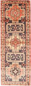 Ardebil szőnyeg XVZZB120