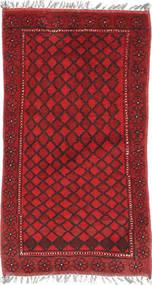 アフガン 絨毯 ANF315