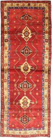 アルデビル 絨毯 XVZZB39