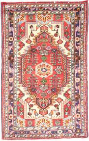 Hamadan carpet XVZZB382