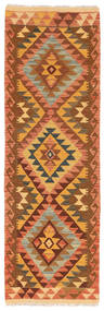 Alfombra Kilim Afghan Old style NAX2090