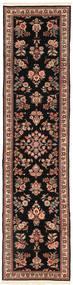 China 200 Line tapijt XVZZE1
