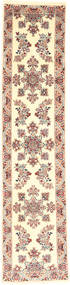 Kashmar Matta 68X298 Äkta Orientalisk Handknuten Hallmatta Beige/Ljusbrun (Ull, Persien/Iran)