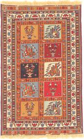 Alfombra Afshar / Sirjan Kilim XVZZE303